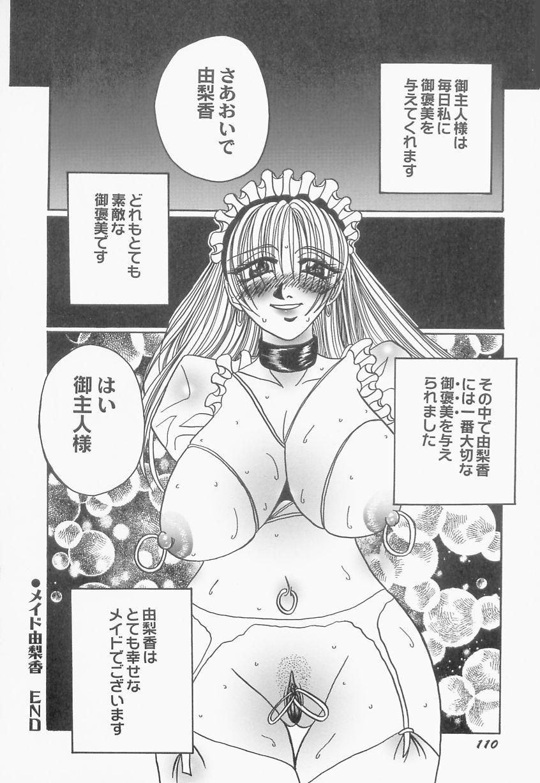 Innyuu Musume Orgasm 109