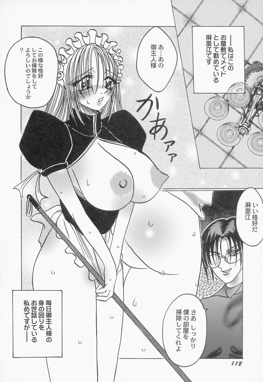 Innyuu Musume Orgasm 111