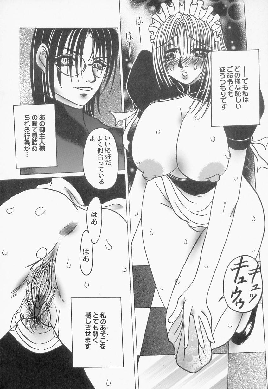 Innyuu Musume Orgasm 113