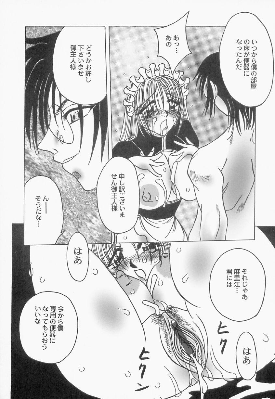 Innyuu Musume Orgasm 118
