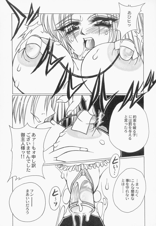 Innyuu Musume Orgasm 69