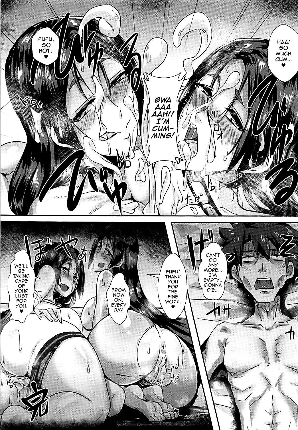 Double Raikou Kyousoukyoku 23
