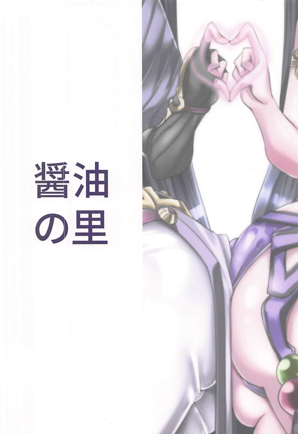 Double Raikou Kyousoukyoku 25