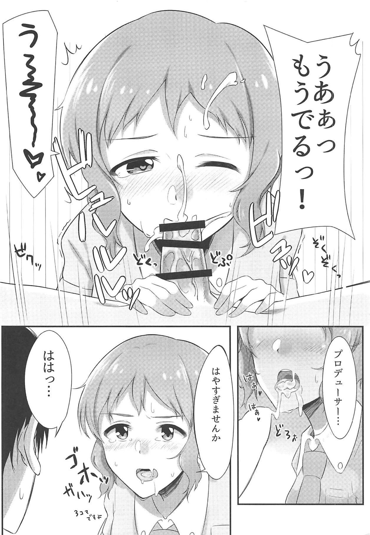 Makabe-kun to Ecchi Suru Hon 9