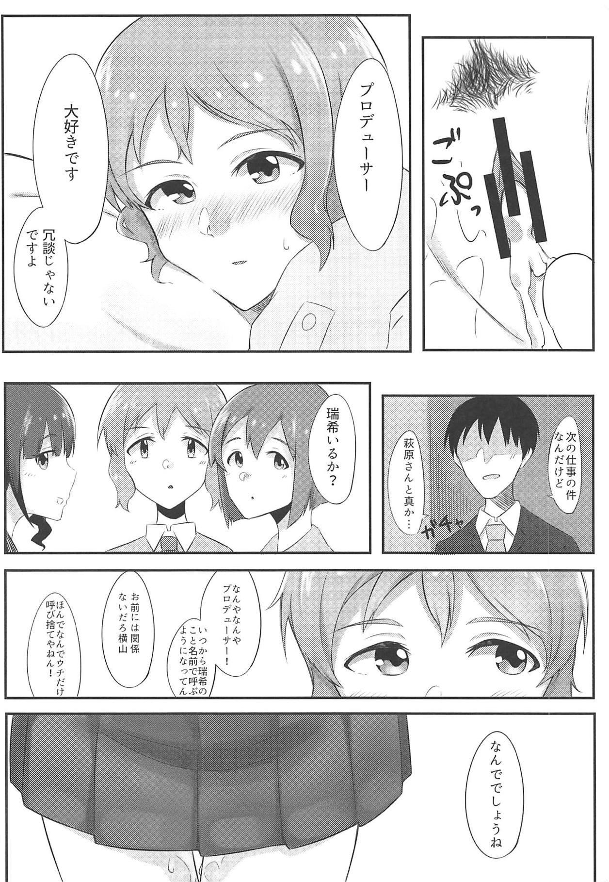 Makabe-kun to Ecchi Suru Hon 13