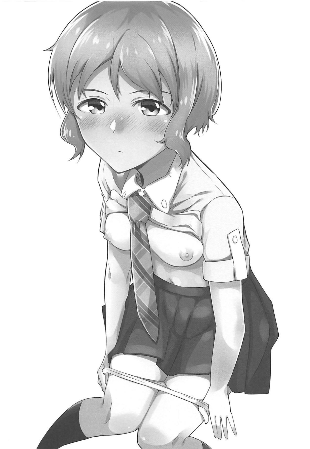 Makabe-kun to Ecchi Suru Hon 1