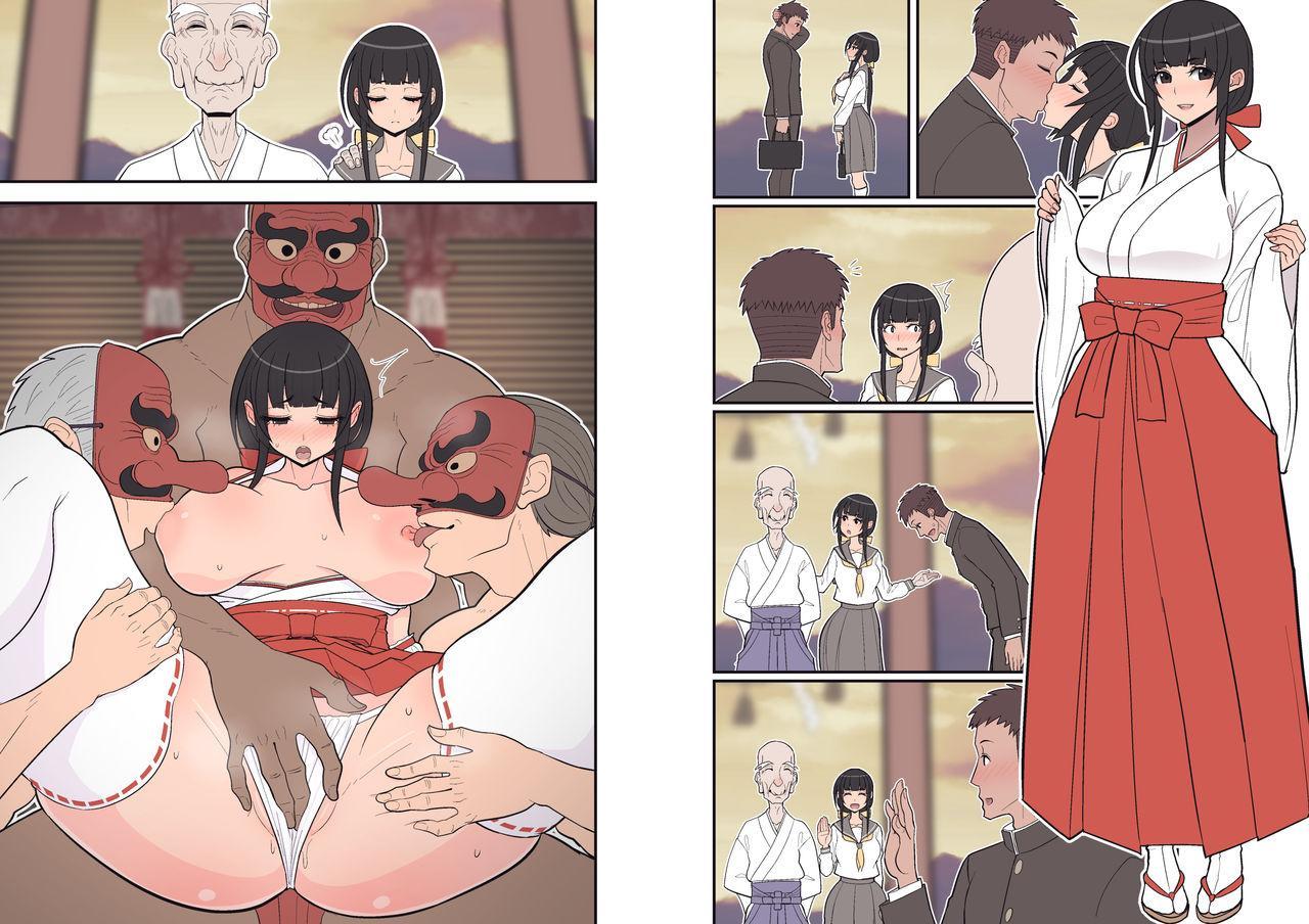 Silent Manga Shuu 2 7