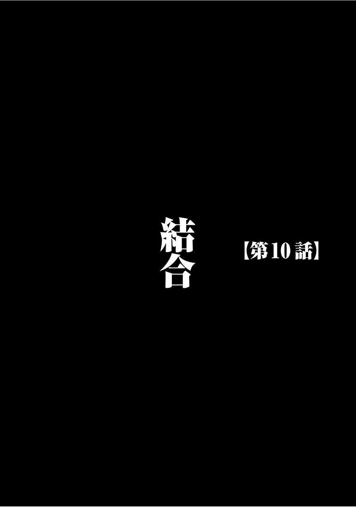 Virgin Train 【Kanzenban】 211