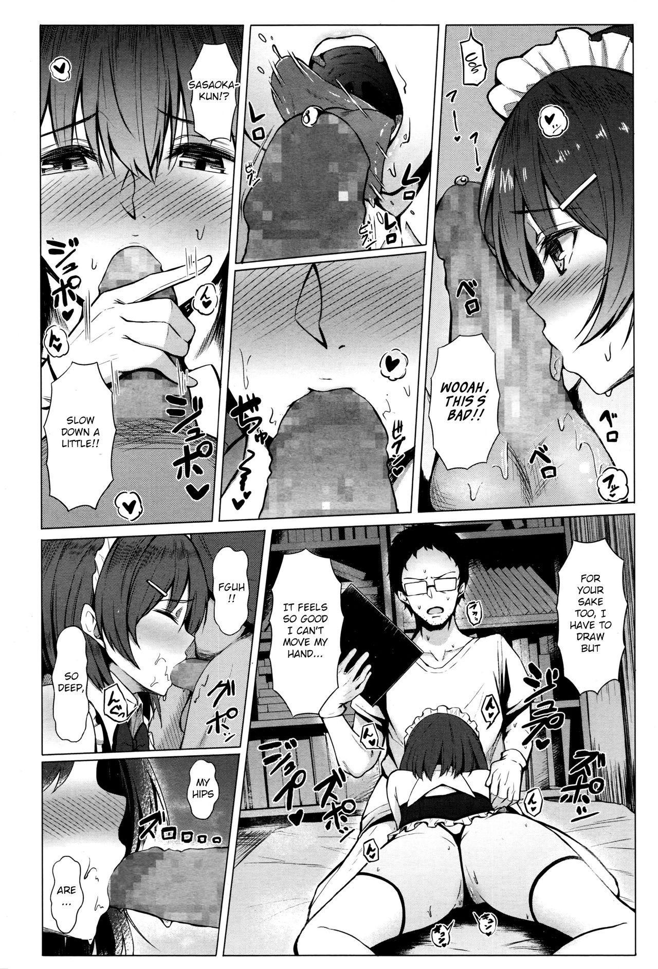 Shiryou wa Taisetsu!! 9