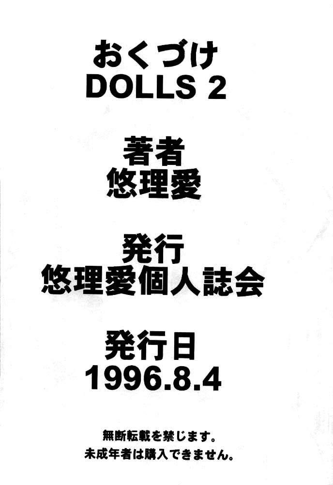DOLLS 2 79