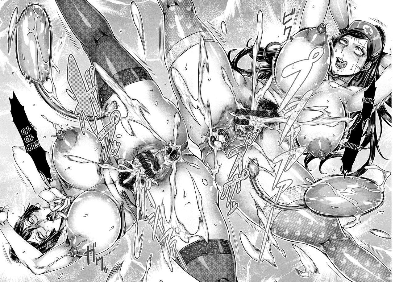 Junyoku Kaihouku 5-goushitsu 19