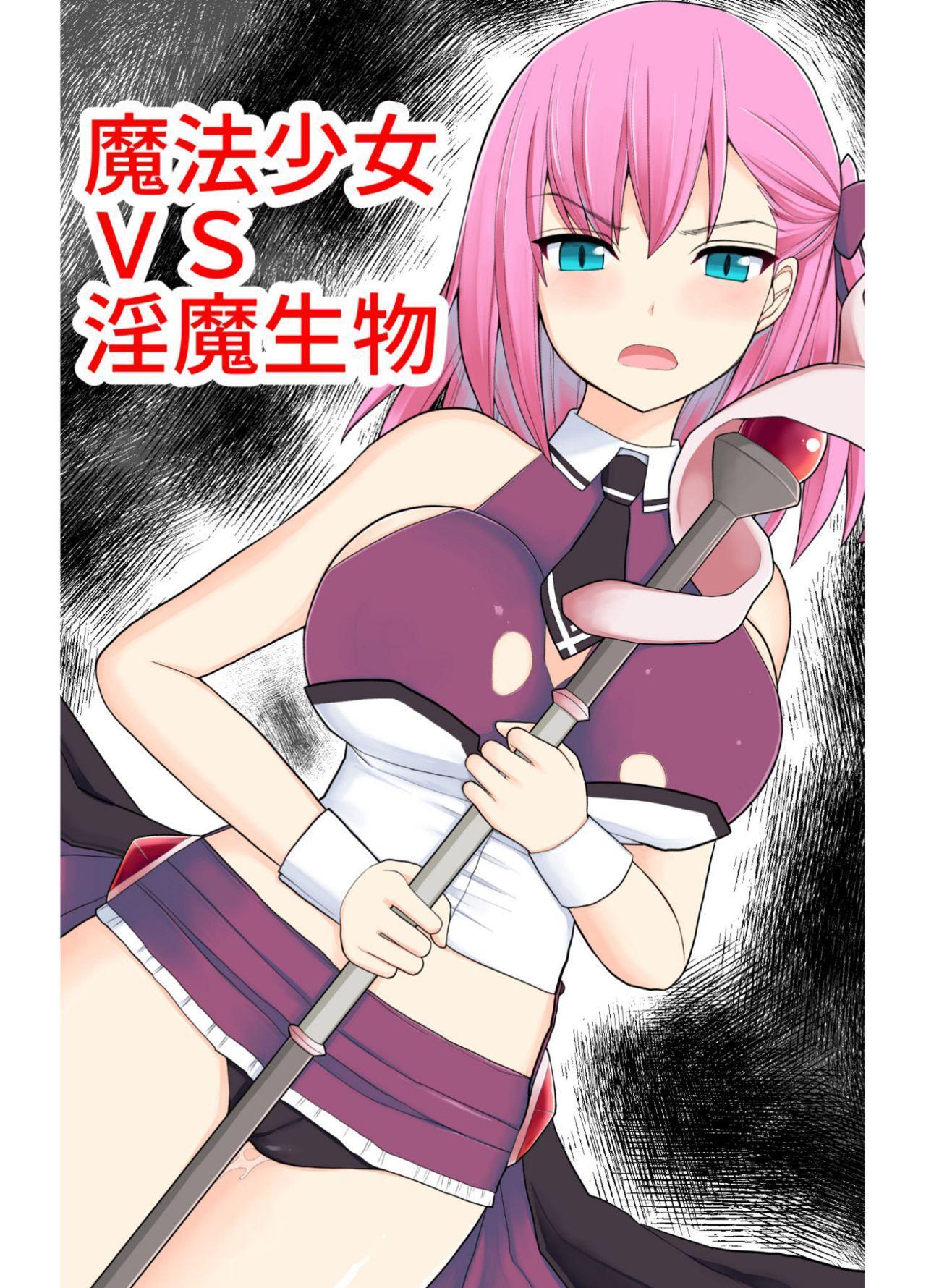 mahou shoujo VS inma seibutsu 0