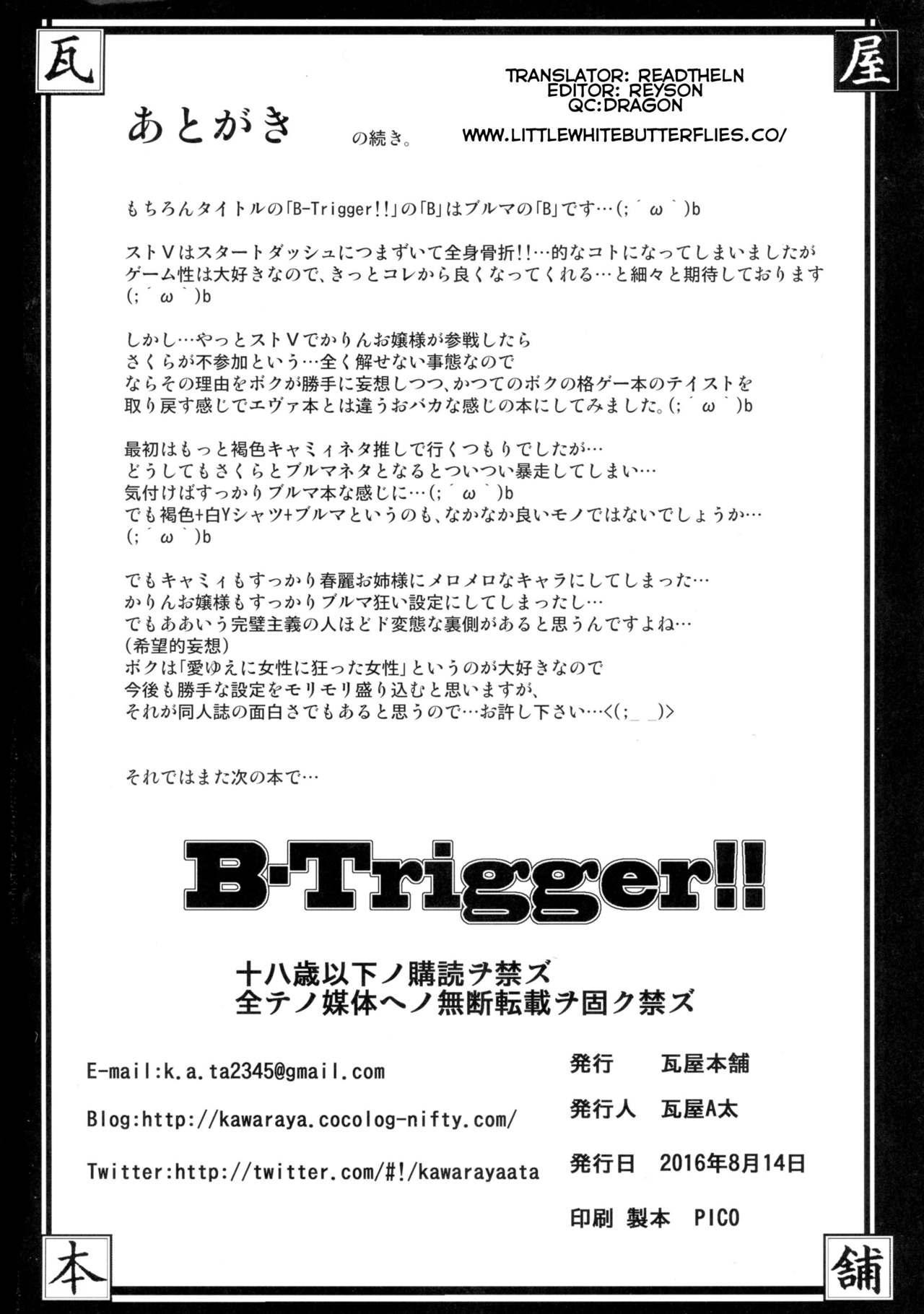 B-Trigger!! 45