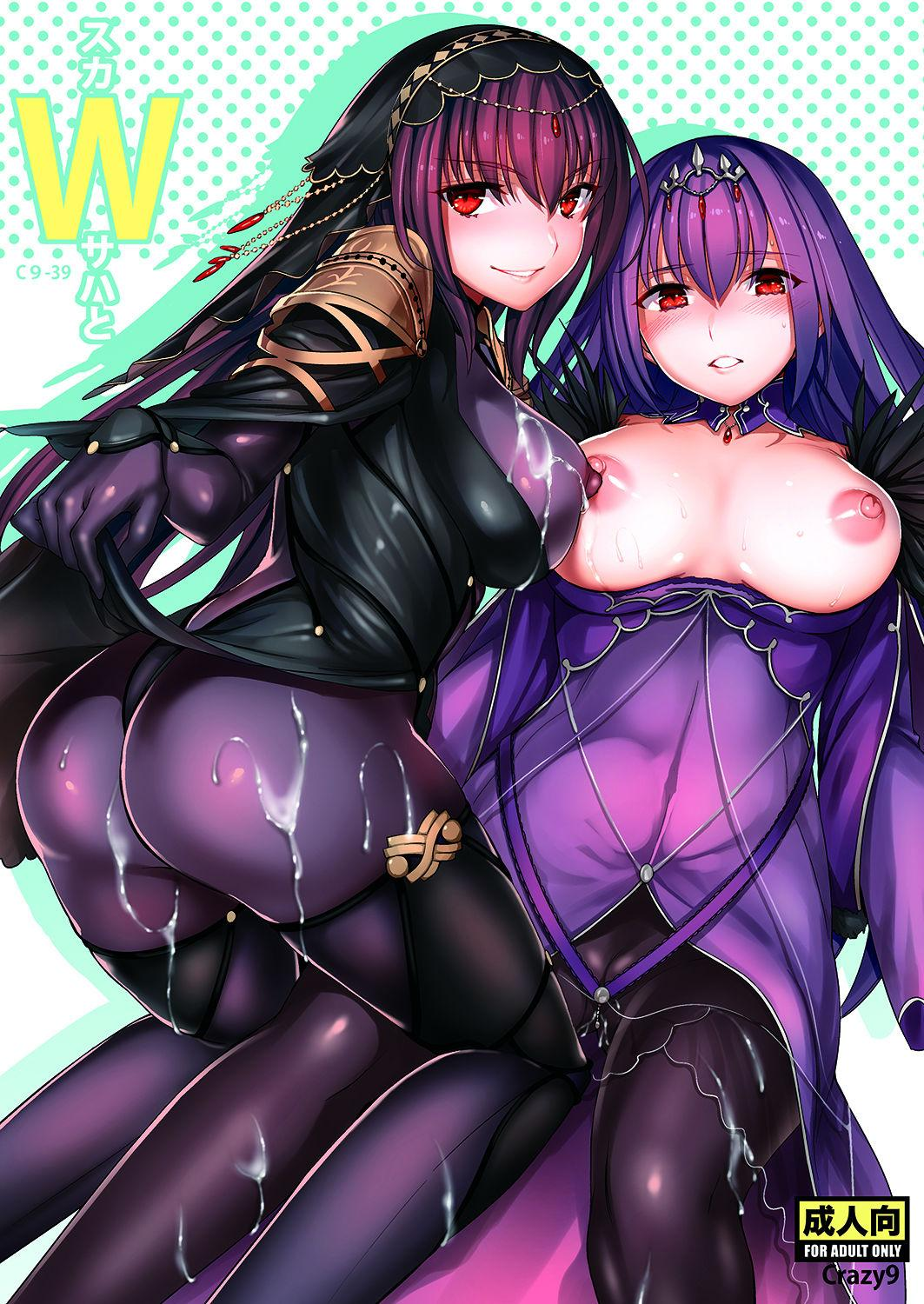 C9-39 W Scathach to 0