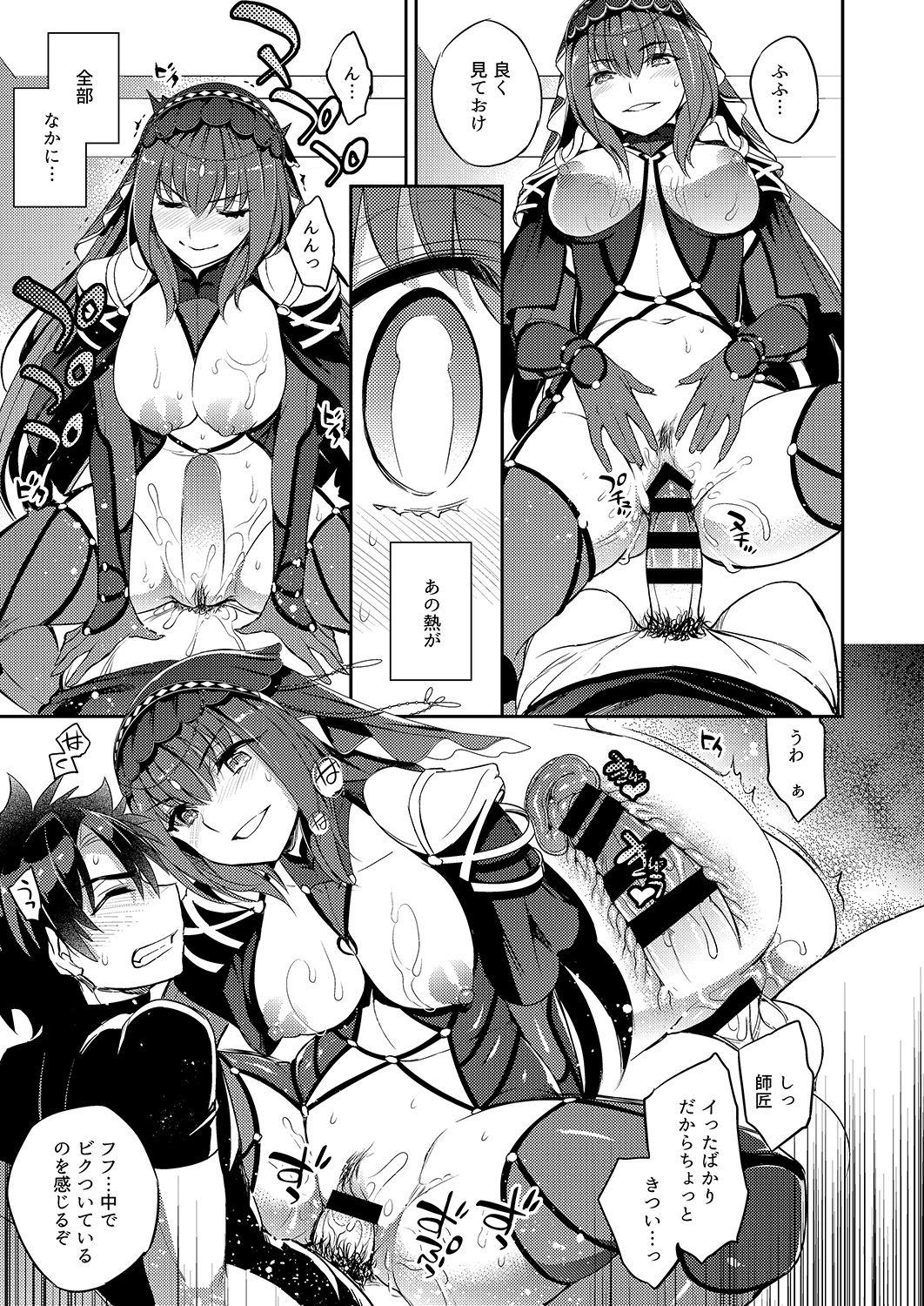 C9-39 W Scathach to 14