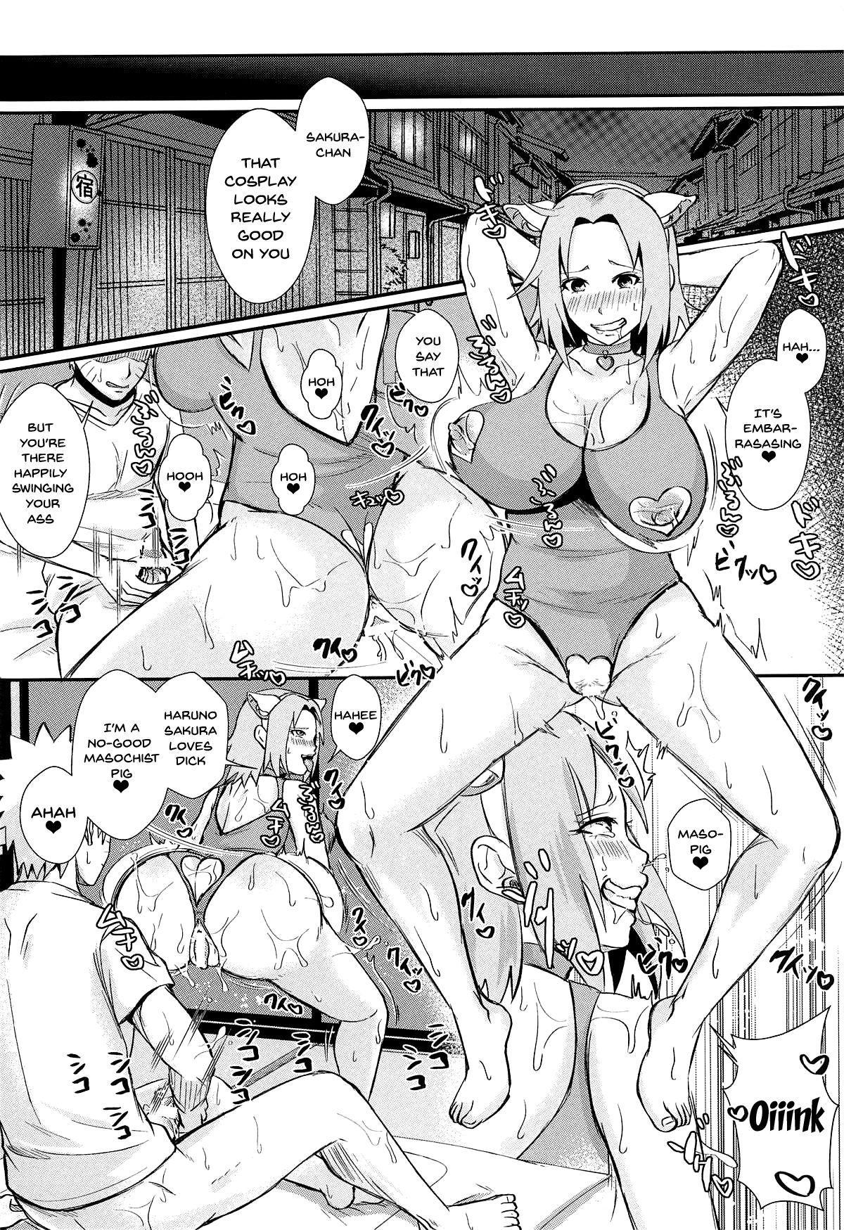 Uzumaki-san ni Omotenashi 16