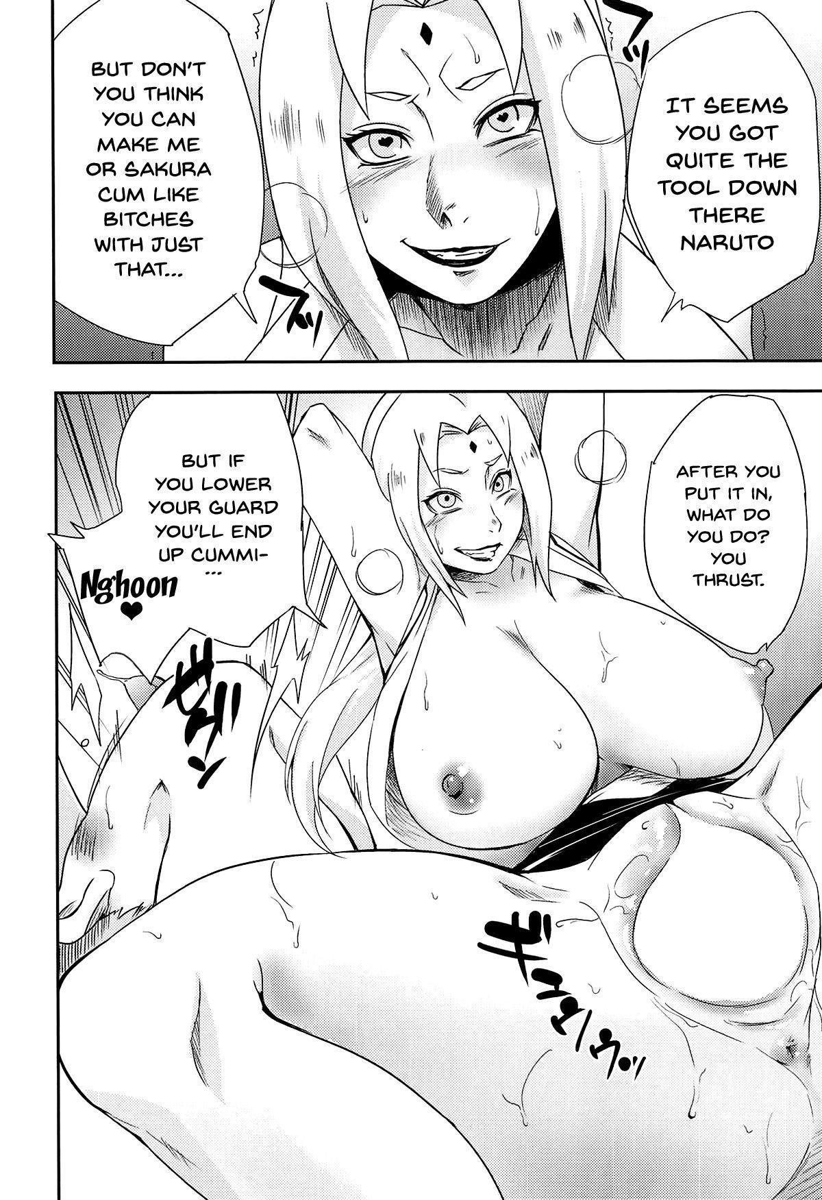 Uzumaki-san ni Omotenashi 26