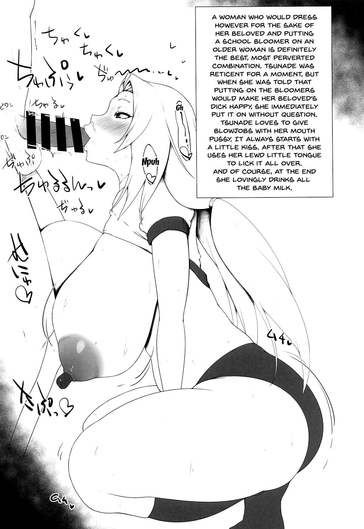 Uzumaki-san ni Omotenashi 34