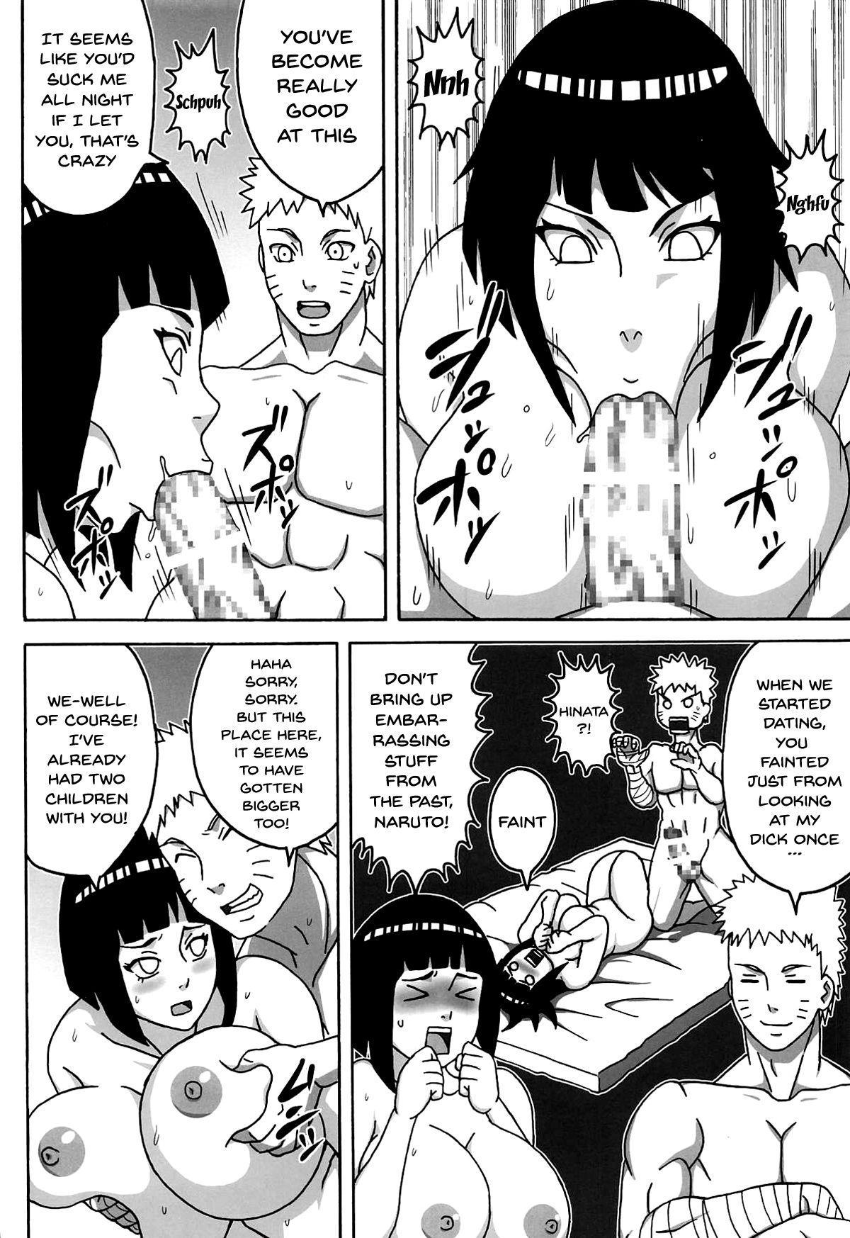Uzumaki-san ni Omotenashi 6