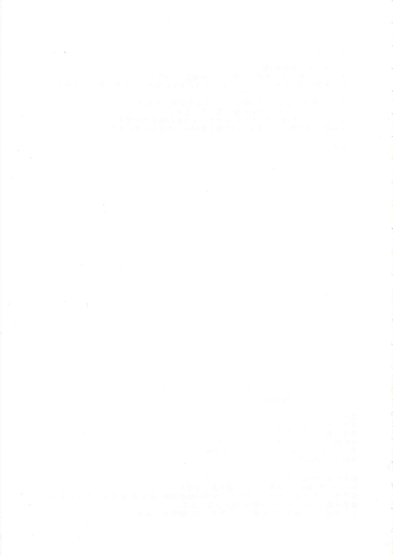 LittleBitchPlanet Vol. 4 + NKDC Vol. 11 25