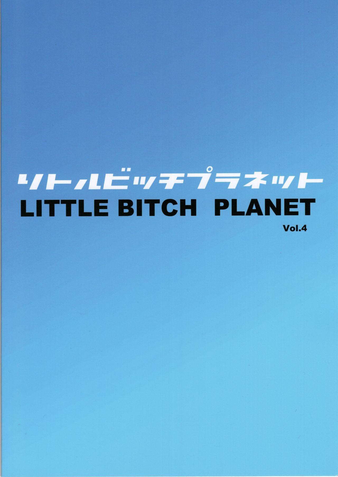 LittleBitchPlanet Vol. 4 + NKDC Vol. 11 27
