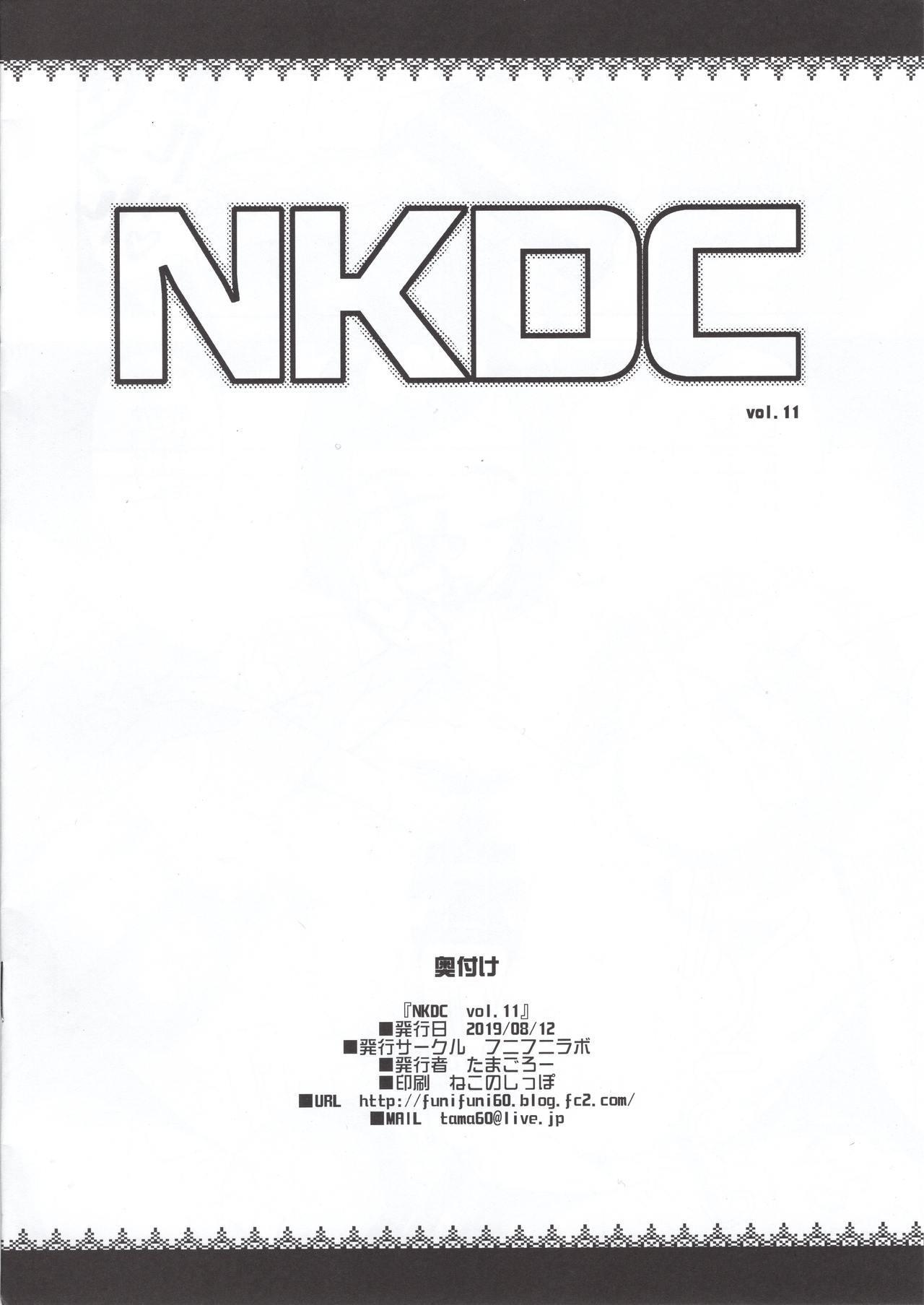 LittleBitchPlanet Vol. 4 + NKDC Vol. 11 35