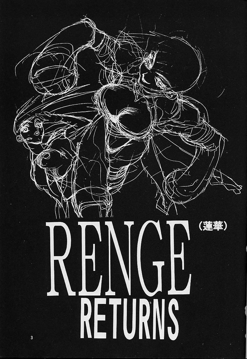 RENGE RETURNS 2