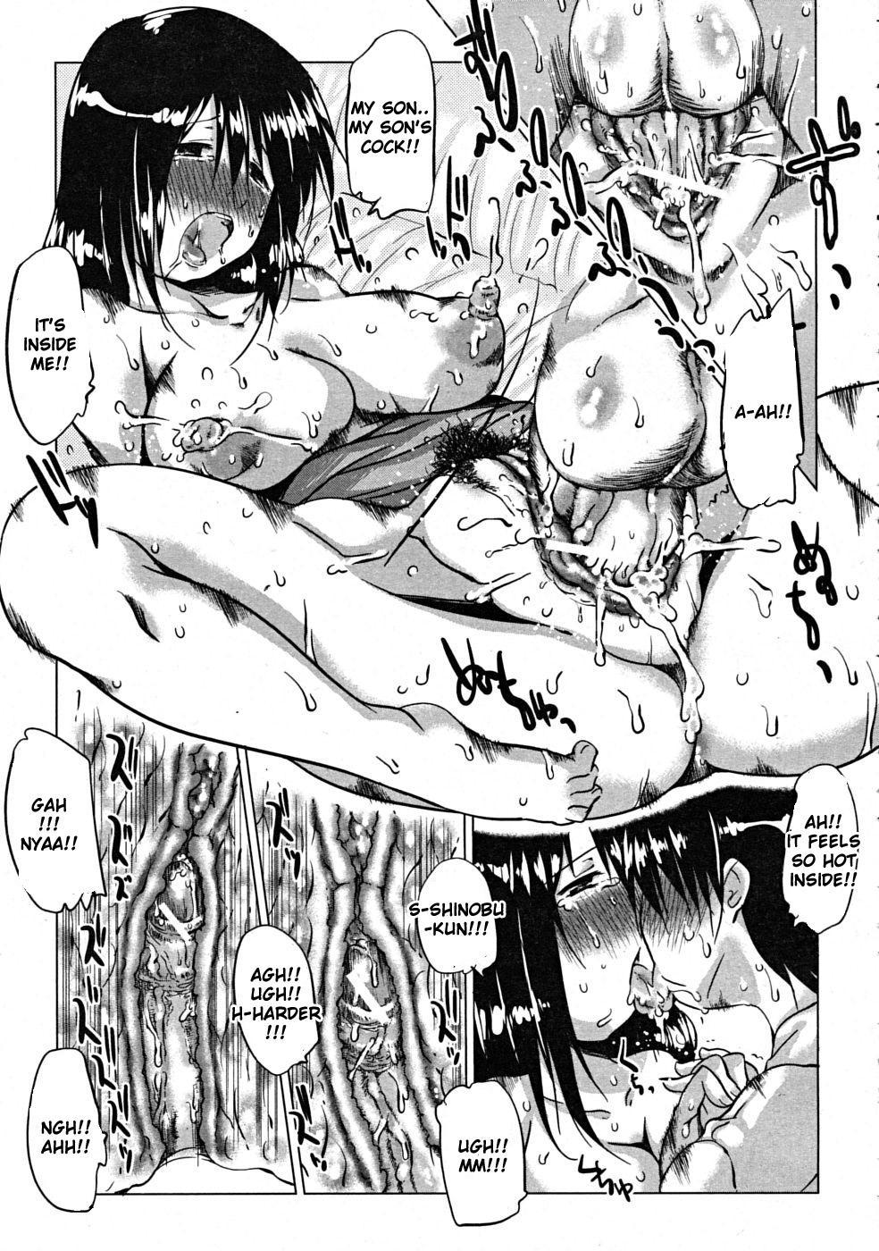 Mama Chichi   Mom's Milk 20