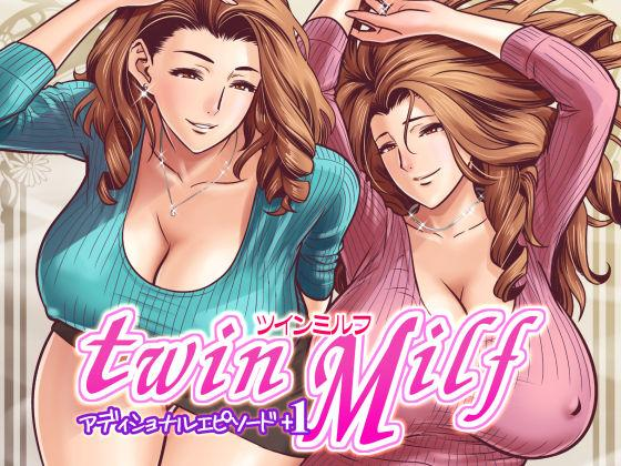 twin Milf Additional Episode +1 0