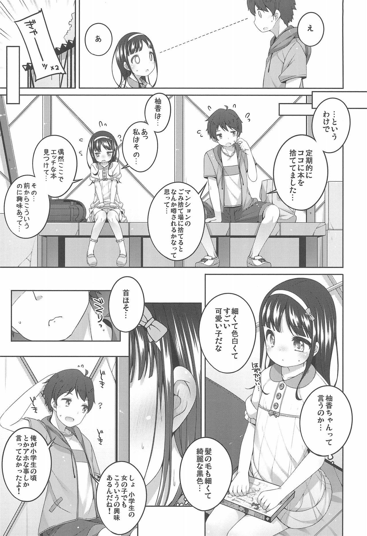 Ero-hon Sutetara Onnanoko ga Ie ni Kita 4