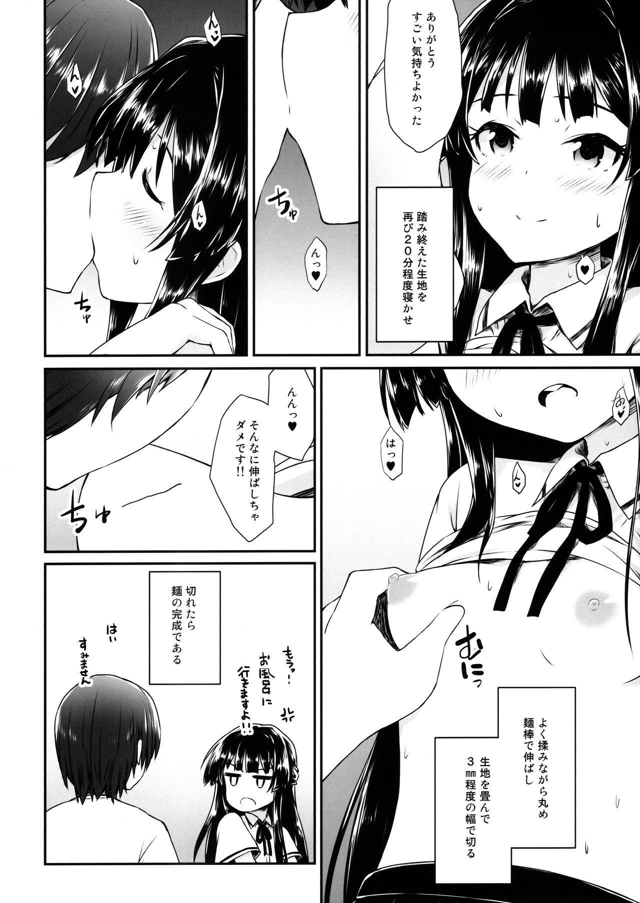 Udon no tsukurikata 10