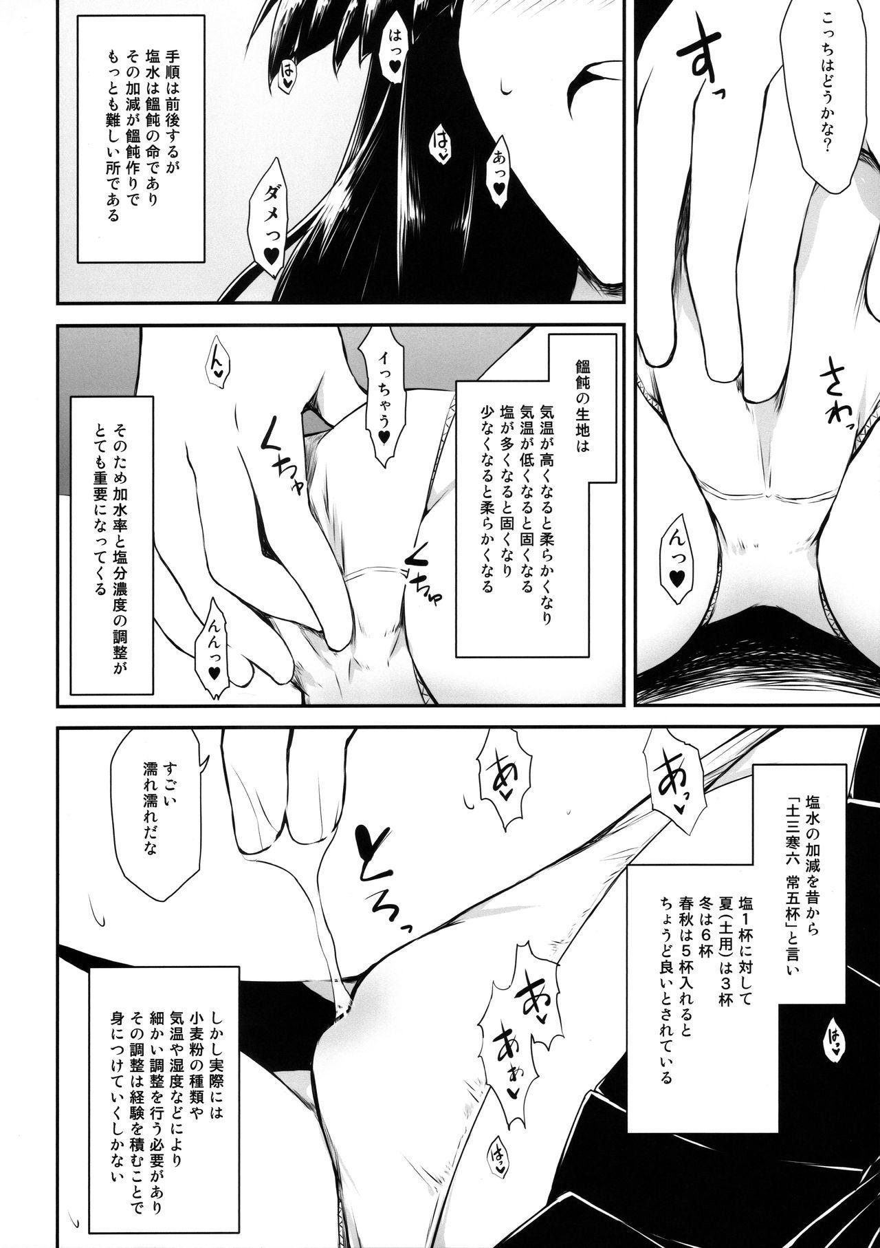 Udon no tsukurikata 6