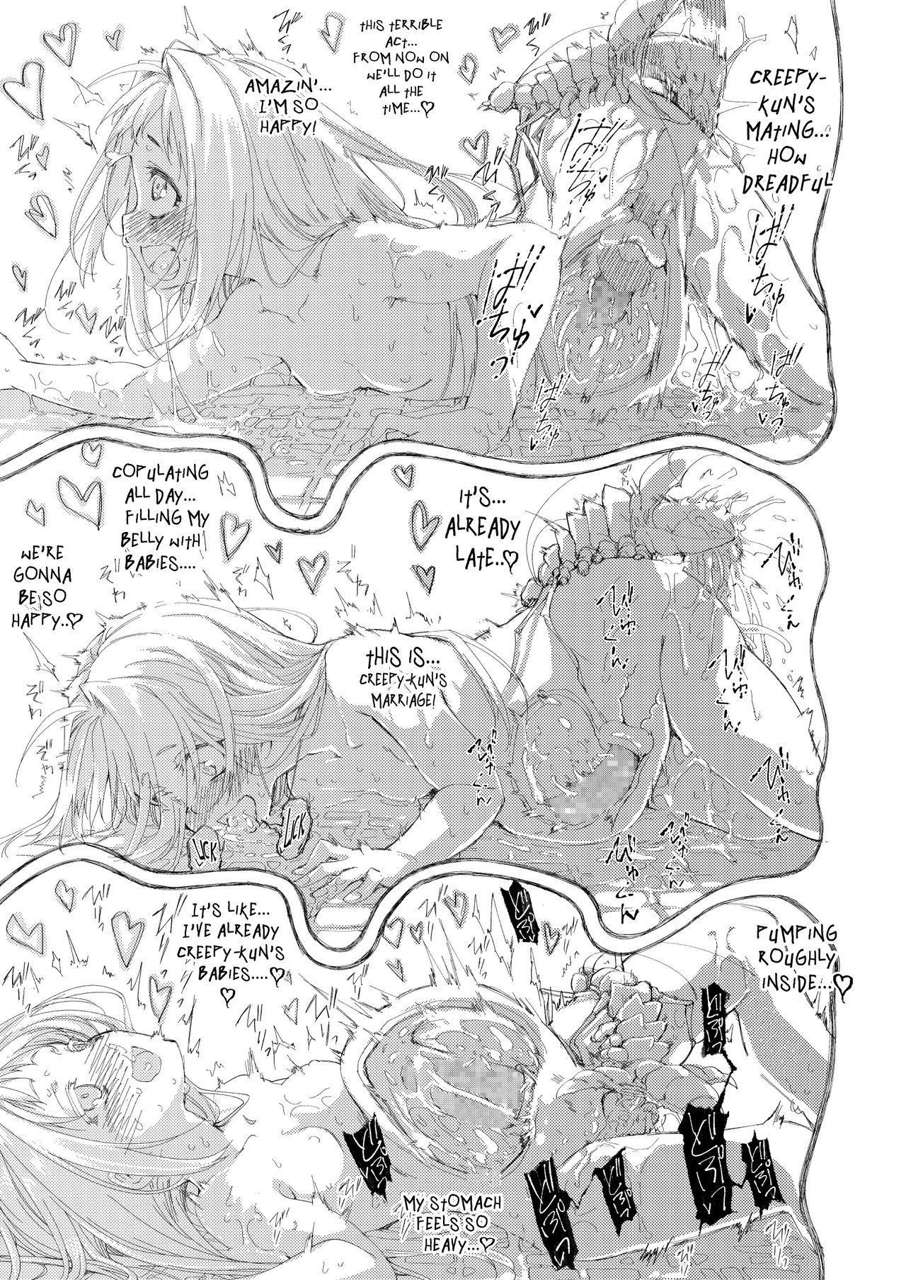 Skirt to Kiseichuu 33