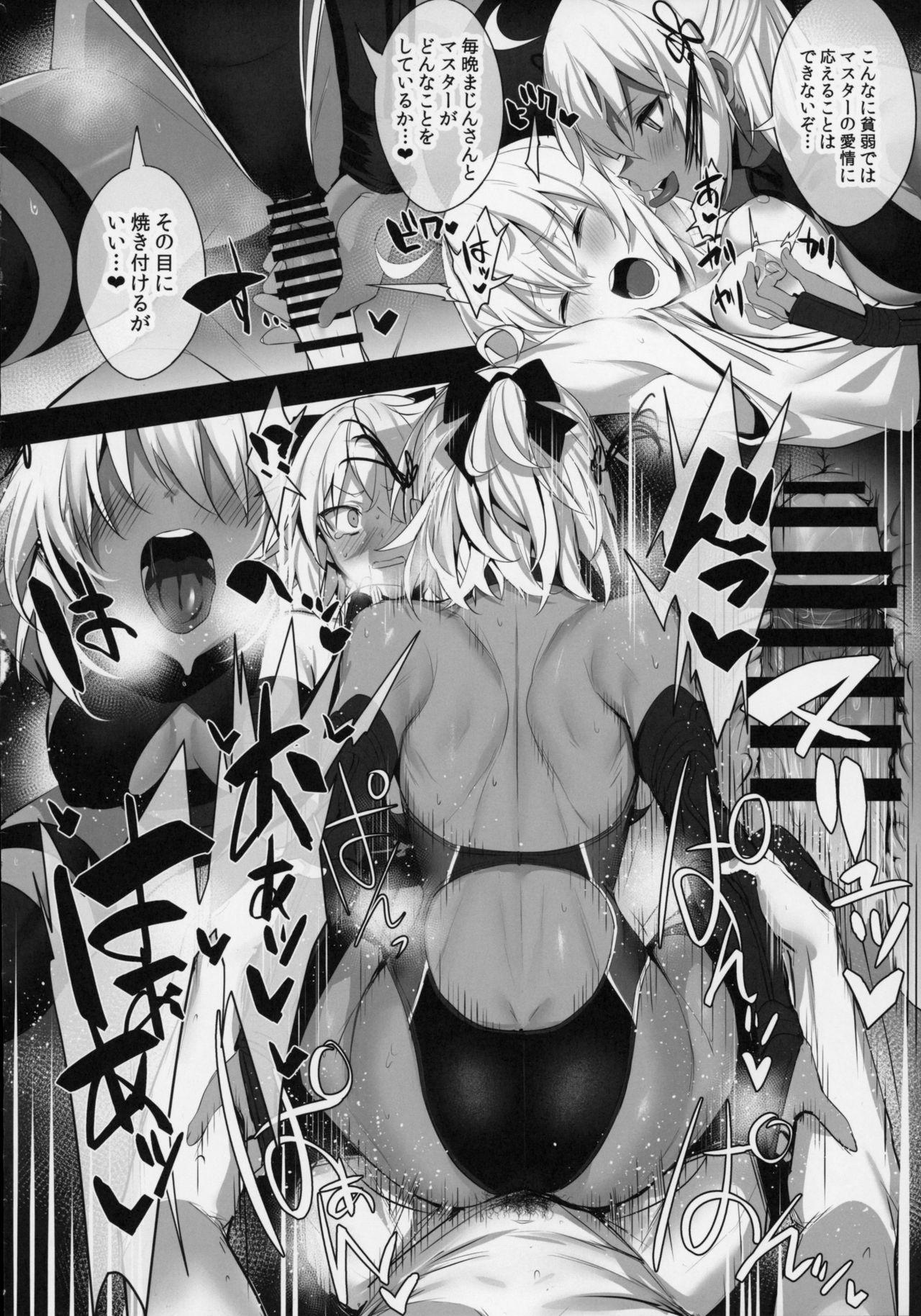 Okita-san wa Mizugi ga Kitai 14