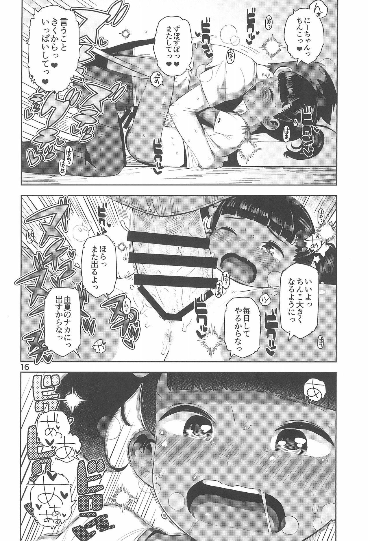 Yuka-chan no Naisho 17