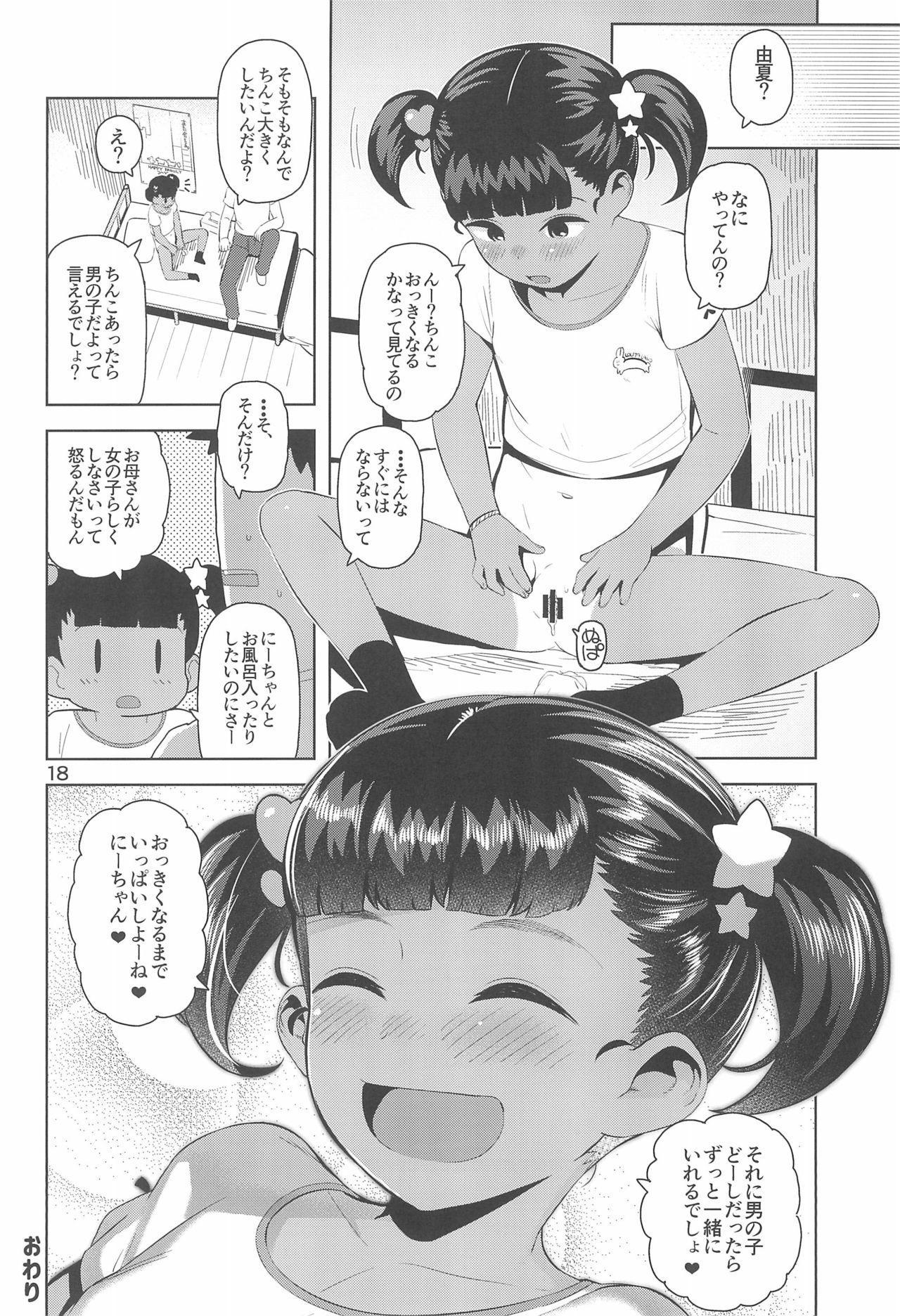 Yuka-chan no Naisho 19