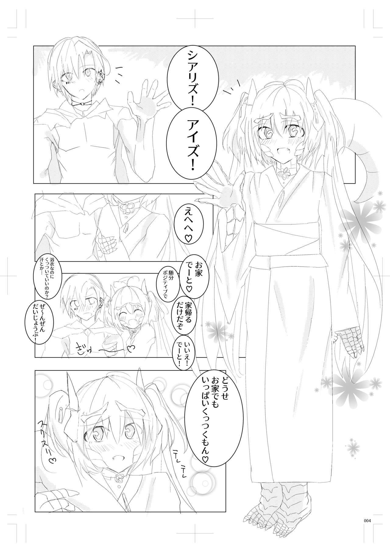 Ryuu Musume to Ichaicha 2