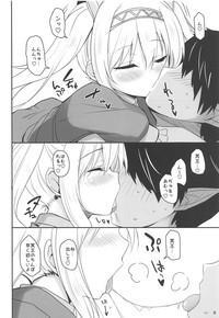 Iris to Meiou-sama 4 5