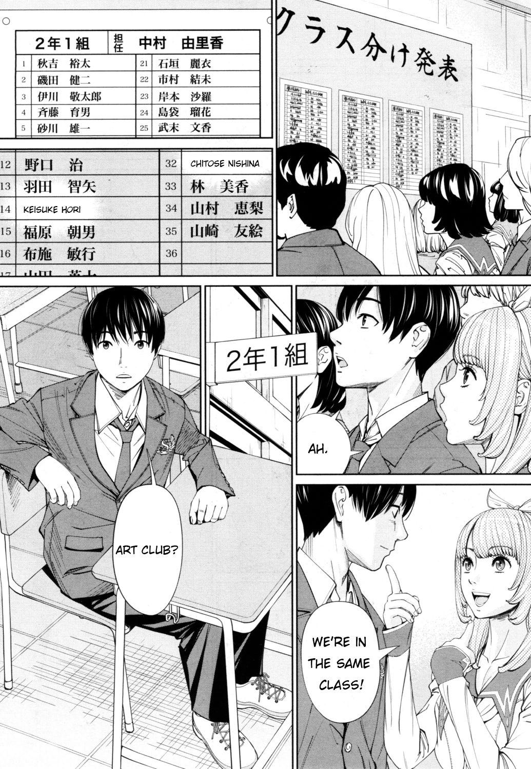 Chitose Ch. 1 17