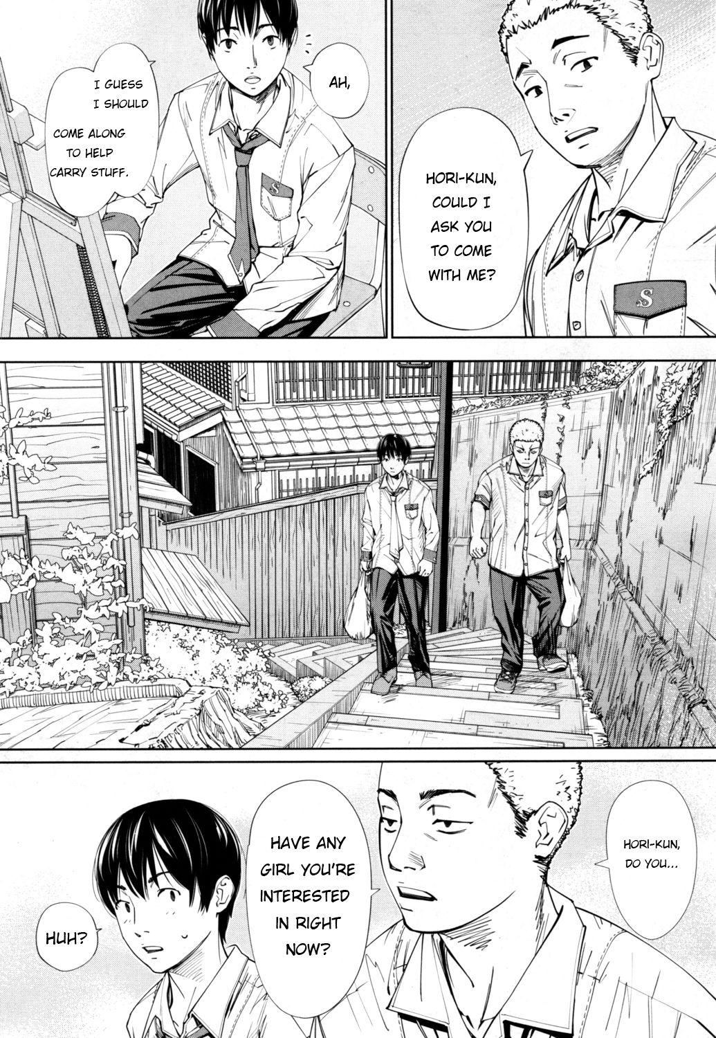 Chitose Ch. 1 22