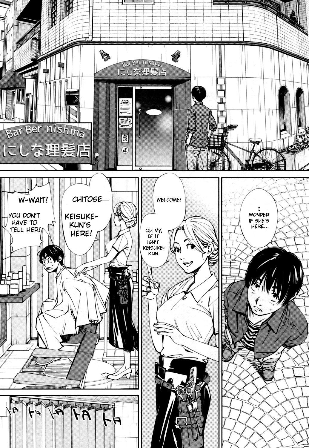Chitose Ch. 1 6
