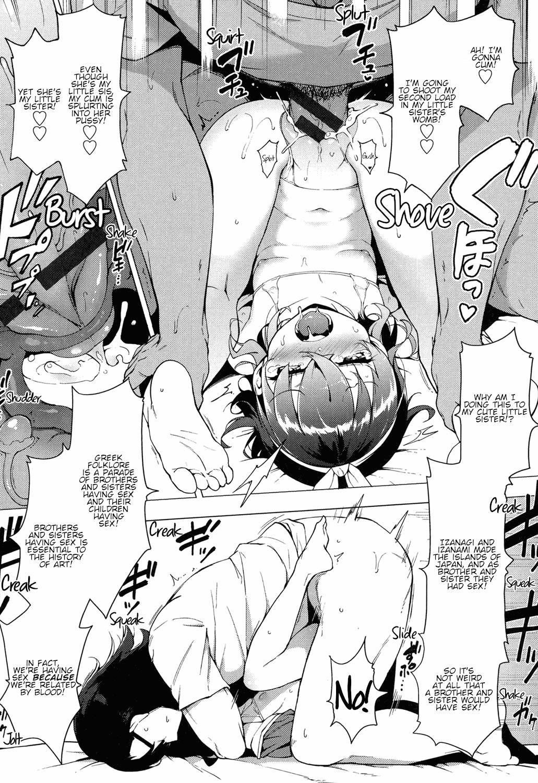 Ratai Geijutsubu!!   The Nude Art Club!! 102