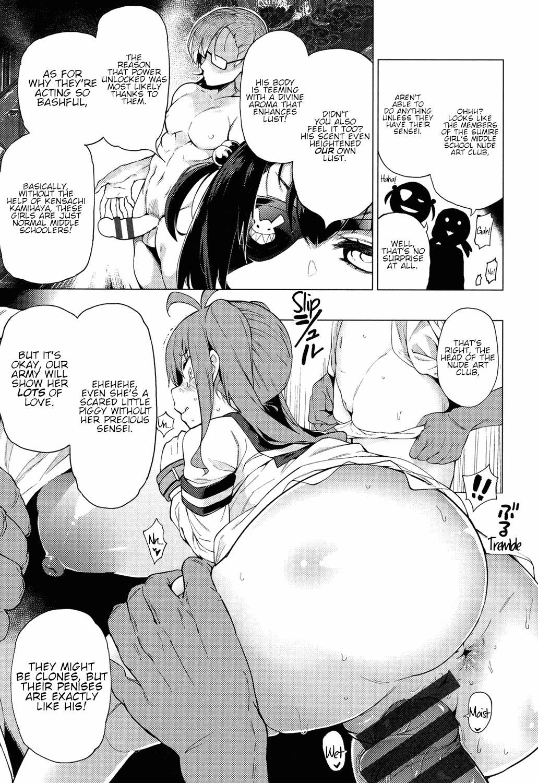 Ratai Geijutsubu!!   The Nude Art Club!! 122