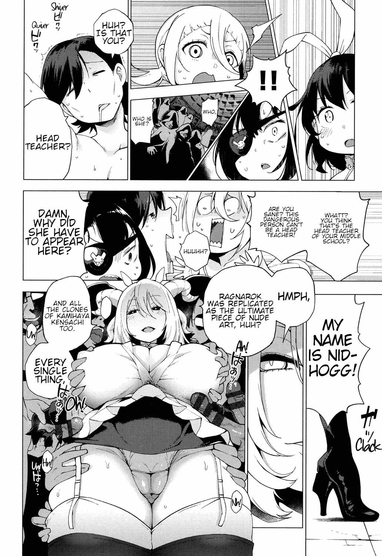 Ratai Geijutsubu!!   The Nude Art Club!! 143