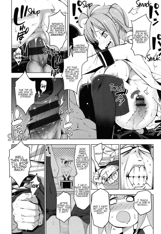 Ratai Geijutsubu!!   The Nude Art Club!! 19