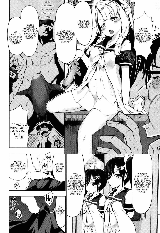 Ratai Geijutsubu!!   The Nude Art Club!! 35