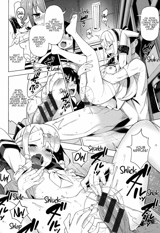 Ratai Geijutsubu!!   The Nude Art Club!! 47