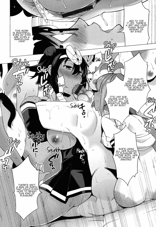 Ratai Geijutsubu!!   The Nude Art Club!! 69