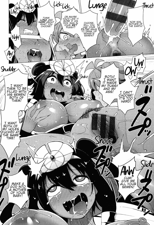Ratai Geijutsubu!!   The Nude Art Club!! 79