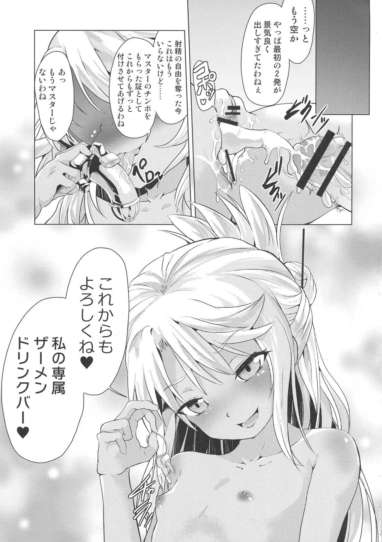 Kuro no Shasei Kanri 24